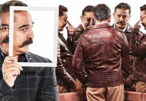 Bigg Boss Season 3: பொறுத்திருங்கள் இன்னும் 5 நாட்களில் பிக் பாஸ்-வீடியோ