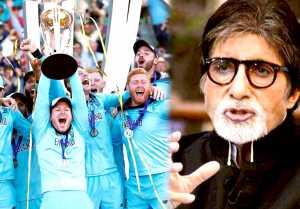 World Cup ICC: ஐசிசியின் விதியை நடிகர் அமிதாப் கிண்டலடித்துள்ளார்- வீடியோ