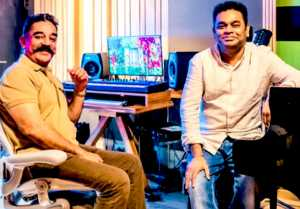Actor Kamal Hassan New Movie : ஏஆர் ரஹ்மானை சந்தித்த கமல்,வைரலாகும் போட்டோ