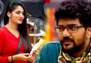 Bigg Boss 3 Tamil : Day 29 : Promo 2 : கவினிடம் SORRY கேட்ட லாஸ்-வீடியோ