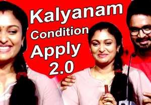 Kalyanam Conditions Apply 2.0  Season 2 : கல்யாணம் கண்டிஷன் அப்ளை 2.0-  ஸ்ரீஜா பேச்சு- வீடியோ