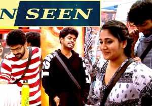 Bigg Boss 3 Tamil : Losliya UNSEEN : விட்டா கல்யாணமே முடிஞ்சிடும் போல-வீடியோ