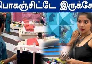 Bigg Boss 3 Tamil : Day 30 : Promo 3 : மீண்டும் மெதுவாக மலரும் காதல்- வீடியோ