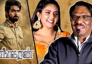 ஹீரோயின் - ஐ கலாய்த்த இயக்குனர்  பாரதிராஜா  | Ayngaran Trailer Audio Launch | Barathiraja Speech