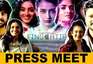 Finger Tip முன்னோட்ட  பத்திரிக்கையாளர் சந்திப்பு- வீடியோ