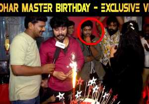 SRIDHAR MASTER BIRTHDAY SPECIAL EXCLUSIVE VIDEO ONLY ON FILMIBEAT TAMIL | V-CONNECT |FILMIBEAT TAMIL