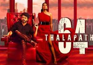 Thalapathy 64 release date: மீண்டும் இருவர் தளபதி 64யில் இணைந்துள்ளனர்