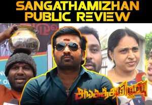 SANGATHAMIZHAN MOVIE PUBLIC REVIEW | VIJAY SETHUPATHI, SOORI | FILMIBEAT TAMIL