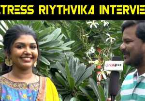ACTRESS RIYTHVIKA INTERVIEW | GUNDU MOVIE | FILMIBEAT TAMIL