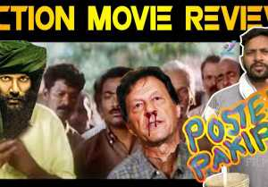 ACTION MOVIE REVIEW | POSTER PAKIRI | FILMIBEAT TAMIL