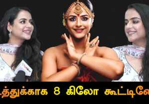 I GAIN 8 KILO FOR MAMANGAM  MOVIE|MAMANGAM HEROINE PRACHI TEHLA INTERVIEW | V-CONNECT | FILMIBEAT TAMIL