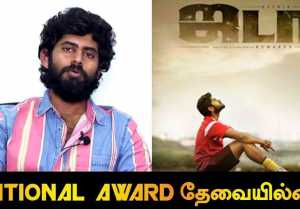 I DON,T NEED NATIONAL AWARD | ACTOR KATHIR INTERVIEW | V-CONNECT | FILMIBEAT TAMIL