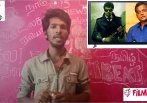 சூர்யாவின் அடுத்த பட இயக்குனர் யாருனு தெரியுமா? | டாப் 5 பீட் -யில்