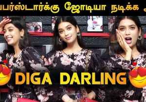 சூப்பர் ஸ்டார்க்கு ஜோடியா நடிக்க ஆச | ACTRESS DIGANGANA INTERVIEW | V-CONNECT | FILMIBEAT TAMIL