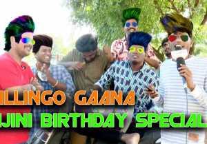 புள்ளிங்கோ கானா - SUPERSTAR RAJINI BIRTHDAY SPECIAL | V-CONNECT | FILMIBEAT TAMIL