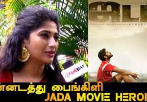 ACTRESS ROSHINI | JADA MOVIE INTERVIEW | V-CONNECT | FILMIBEAT TAMIL