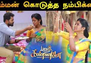 அம்மன் கொடுத்த நம்பிக்கை | Filmibeat Tamil