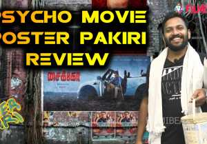 Psycho Poster Pakiri Review | Ilayaraja |mysskin|udhayanidhi | Filmibeat Tamil