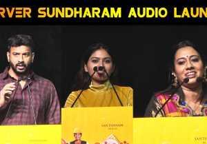 சர்வ சுந்தரம் இசை வெளியீடு | சந்தானம் | சந்தோஷ் நாரயணன்