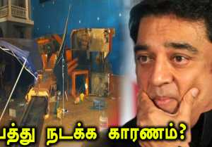Indian 2 Shooting Spot Incident detailed  EVP Film City  Director Shankar  Kamal Hassan