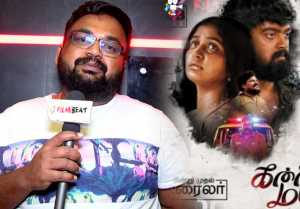 ITIS Prashanth's opinion on Kanni Maadam Movie