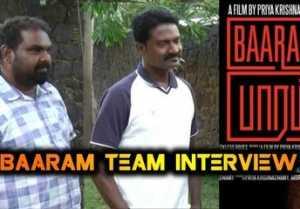 BAARAM TEAM INTERVIEW | SUBHA RAJKUMAR | V-CONNECT | FILMIBEAT TAMIL