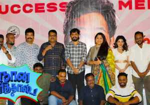 Naan Sirithal Success Meet | Hiphop Tamizha | Iswarya Menon | Sundar C