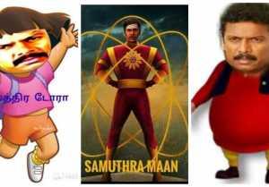 #PrayForSamuthirakani |Samuthirakani Memes | Lock Down