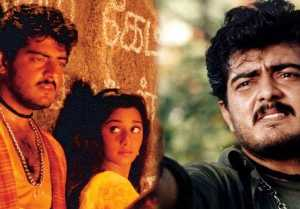Ajith fans create hashtag on Amarkalam movie  and make it trending in Twitter