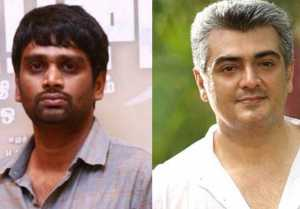 Valimai Shooting Dropped | Ajith | H.Vinoth | LockDown