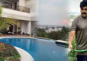 ஊரடங்கு காரணத்தால் குறைந்த மாசு நடிகர் சிரஞ்சீவி நெகிழ்ச்சி
