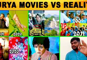 Surya movie Vs real life