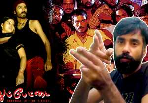 Pudhupettai movie review | Pudhupettai movie explained
