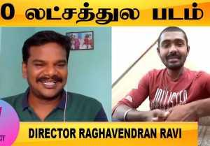 V-CONNECT | DIRECTOR RAGHAVENRAN RAVI CHAT | 10 லட்சத்துல படம் பன்னலாம்  !! | FILMIBEAT TAMIL