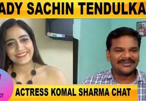 V-CONNECT | ACTRESS KOMAL SHARMA CHAT | என்னோட VOICE அப்பிடித்தான் | FILMIBEAT TAMIL