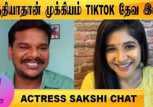 V-CONNECT | ACTRESS SAKSHI AGARWAL CHAT| இந்தியாதான் முக்கியம் TIKTOK தேவ இல்ல  | FILMIBEAT TAMIL