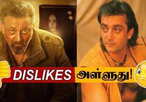 'சடக் 2' திரைப்படத்தின் டிரைலர் விமர்சனம்