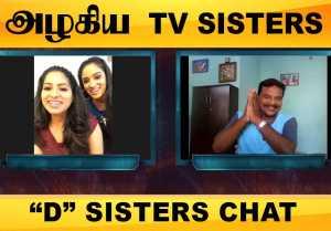 அழகிய  TV SISTERS |ANCHOR DHEEPTHI CHAT | FILMIBEAT TAMIL