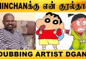 SHINCHANக்கு என் குரல் தான் | DUBBING ARTIST DGAN CHAT | FILMIBEAT TAMIL