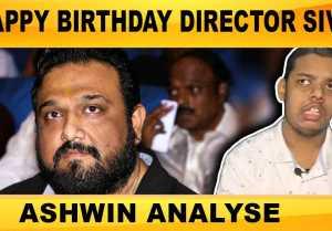 HAPPY BIRTHDAY DIRECTOR SIVA | ASHWIN ANALYSE | FILMIBEAT TAMIL