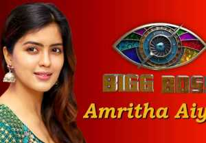 Bigg Boss 4 Tamil ல் என் பங்கு?  Amirtha Iyer Exclusive | Kamal Hassan
