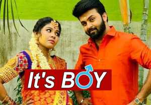 Pandian Stores Hema Rajkumar Blessed with Boy Baby