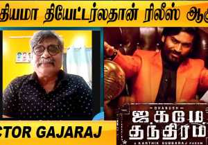 JAGAME THANTHIRAM OTT RELEASE இல்ல | CLOSE CALL WITH ACTOR GAJARAJ PART-02 | FILMIBEAT TAMIL