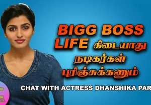 ME TOO எனக்கும் நடந்துருக்கு | CLOSE CALL WITH ACTRESS DHANSHIKA | FILMIBEAT TAMIL