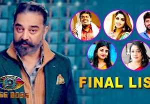 Bigg Boss 4 Tamil Contestants ஒரே Hotelல் தனிமைப்படுத்தப்பட்டுள்ளனர்