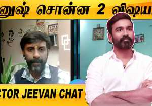 JAGAME THANDHIRAM - DHANUSH ன் ROLE இதான் | CLOSE CALL WITH ACTOR JEEVAN | FILMIBEAT TAMIL