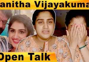 பீட்டர் பால் திருந்த மாட்டார்.. நடிகை வனிதா விஜயக்குமார் உருக்கம்!