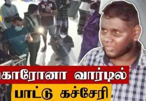 SPB பாடலை பாடி கண்ணீர் வரவைத்த Thirumoorthy | D.Imman