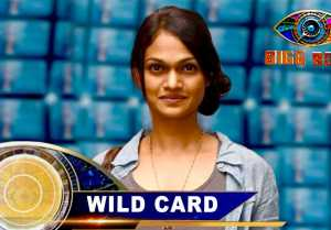Bigg Boss Tamil Wildcard Entry | Surprise Box | Day 21