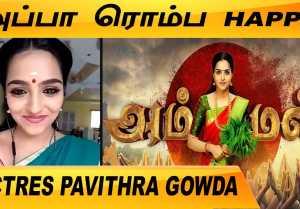 கம்மல் போடுறதே புடிக்காது | AMMAN SERIAL ACTRESS PAVITHRA GOWDA CHAT PART-01 | FILMIBEAT TAMIL